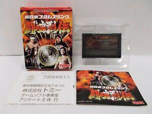 WS -- Pro Wrestling Toukon Retsuden -- Boxed. WonderSwan, Japan. Game. 23652