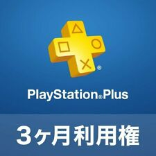 Japan Playstation Plus 3 Month Subscription: Digital Code: Free Shipping