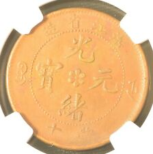 1903-1905 CHINA Chekiang 10 Cent Copper Dragon Coin NGC UNC Details