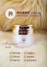 Mageline Noble Lady Cream 麦吉丽贵妇美颜膏38g