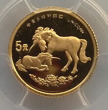 China 1995 Unicorn 5 Yuan PCGS PR67 Gold Coin,Proof