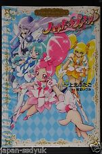 JAPAN Pretty Cure manga: HeartCatch PreCure! Pretty Cure Collection