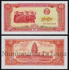 B-D-M Camboya Cambodia Kampuchea 5 riels 1987 Pick 33 SC UNC