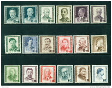 JAPAN - 1949 Portraits Lightly Mounted Mint - 1 value lightly toned