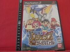 Legendz Fierce Fight! Saga Battle PS video game BANDAI 2004