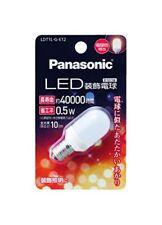 Panasonic LED decorative light bulb T-shaped type 0.5W LDT1LGE12 Japanese Import