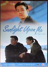 Sunlight Upon Me (DVD, 2009, 6-Disc Set) YA Entertainment Box Set US Version NR