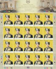 Installation His Majesty YDP Agong XIII Malaysia 2007 (complete sheetlet) MNH