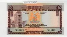 HONG KONG CHARTERED BANK 5 DOLLARS ND P73b NEUF UNC