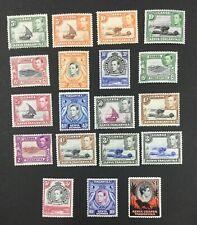MOMEN: KUT SG #131-150b 1938-54 MINT OG H £250 LOT #2569