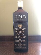 Suntory GOLD 1.Edition ! Old Japan Whisky | Extremely rare | 900 ml | Collection