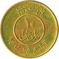 2012 KUWAIT 10 FILS / COLLECTIBLE COIN BU UNC FULL LUSTRE    #WT5435