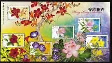 Flowers Hong Kong SAR Stamps (1997-Now)