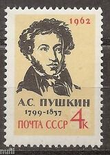 Russie USSR CCCP yv # 2493 MNH ensemble