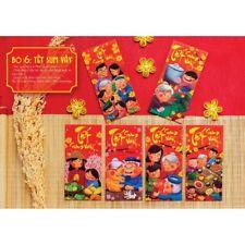 (U.S Seller) 1 Set (6pcs) Red Envelopes 2020 Bao Li Xi TET SUM VAY