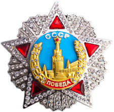 Replica of the Order of Victory Soviet Medal Orden in Gift Box