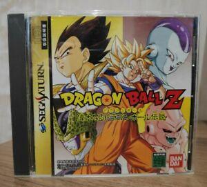 DRAGON BALL Z - Sega Saturn - NTSC-J