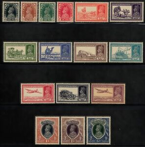 INDIA 1937-40 KGVI DEFINITIVE SET COMPLETE TO 5r VALUE SCOTT #150-164 MLH
