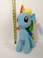 New My Little Pony Rainbow Dash Licensed Plush Stuffed Toy
