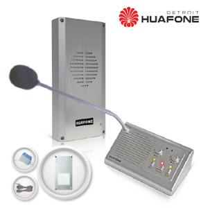 (Kit#1) Automatic Drive Thru Intercom Speaker System Kit (Gen2)