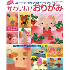 Hello Kitty and Sanrio character's cute! Origami  2009 Origami Book
