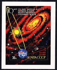 Russia Space Soviet First Sattelite Sputnik 1 Souvenir Sheet 1967 MNH