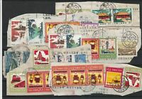 China Commemorative Used Stamps + Cancels on Paper - interesting Lot Ref 32469