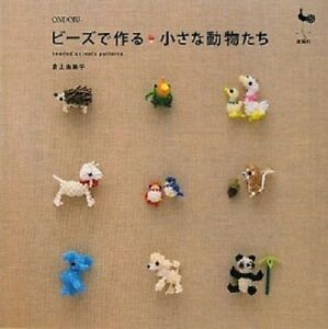 Rare! Beaded Animals Patterns Small Animals Japanese Beads Craft Book
