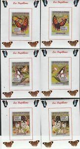 6 Small Blocks Butterflies Guinea Mint Unperforated Musterblocks 2801