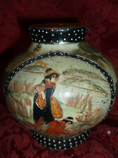 ANTIQUE COURT OF QUEEN YEUNG HAND PAINTED VASE FROM CHINA