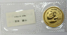 China 2000 panda 1/4oz G25Y gold coin mirror ring mint sealed