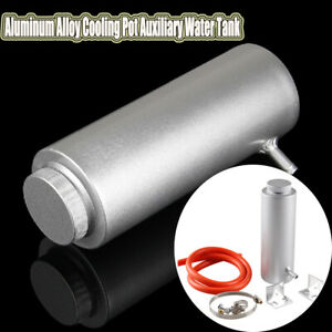 1x Car Modification Universal 800ml Aluminum Cooling Pot Auxiliary Water Tank
