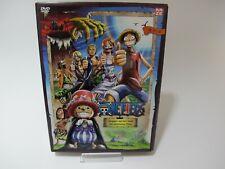 One Piece: Chopper auf der Insel der seltsamen Tiere (2011)