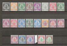 MALAYA/PERAK 1950-56 SG 128/48 MNH Cat £130