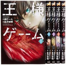 King game comics Complete set Vol.1-5 Japanese Edition