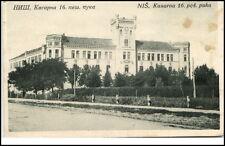Niš Ниш Serbien Postkarte 1927 Kasarna 16. peš puka Straßenpartie AK Europa