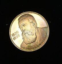 1985 Russian Soviet Union Commemorative 1 Ruble Coin 1820-1895 Proof Toned