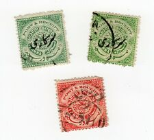 Stamps from Hyderabad India Post & Receipt 1/2 Anna & 1 Anna Lot of 3 Used
