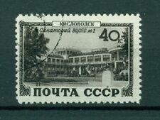 Russie - USSR 1949 - Michel n. 1378 - Stations climatiques et sanatoriums