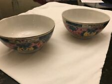 Lot Of 2 Antique Soviet Russia Dmitrov Porcelain Farfortrest Bowls