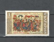 N°1695 - BULGARIA 1969 - MAZZETTA DI 8 IMPERATORI - VEDI FOTO