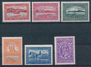 [52043] Yugoslavia good set MH Very Fine stamps $40