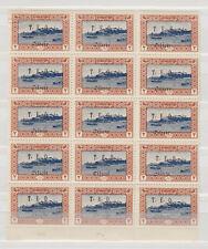CILICIE CILICIA 1919, YVERT 72, BLOCK OF 15, MNH, VARIETIES?