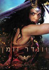 Wonder Woman Gal Gadot  |  Israel Hebrew Poster