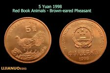 """CHINA CHINESE 5 Yuan 1998 """"Red Book Animals - Brown-eared Pheasan""""Commemorative"""