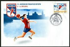0659 SERBIA 2014 -65 Years of the Youth Handball team Apatin -Personal Stamp-FDC
