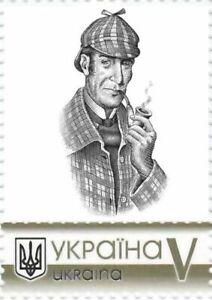 Ukraine 2021, Writer Arthur Conan Doyle, Sherlock Holms tales, 1v