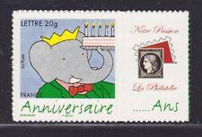 "FRANCE  N° 3927B ** MNH, PERSONNALISE ""Passion"" ADHESIF"