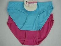 Target Girls 2 Pack Lower Hipster Bikini Briefs Underwear size 12 14 Pink Blue