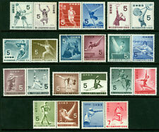 JAPAN 1956 - 66  National Athletic Meet  group (SPORTS)  - MINT MNH